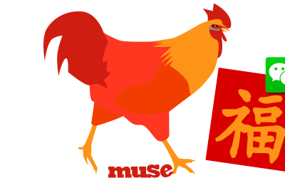 2017 – Chinese New Year of the Rooster!